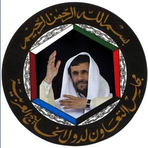 احمدی نژاد عرب شده