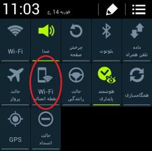 7272wifi-hotspot