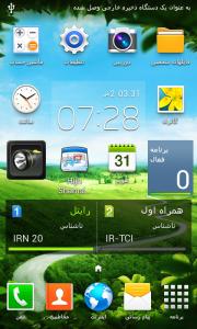 Screenshot_2014-03-31-07-28-32
