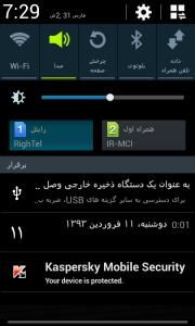Screenshot_2014-03-31-07-29-31